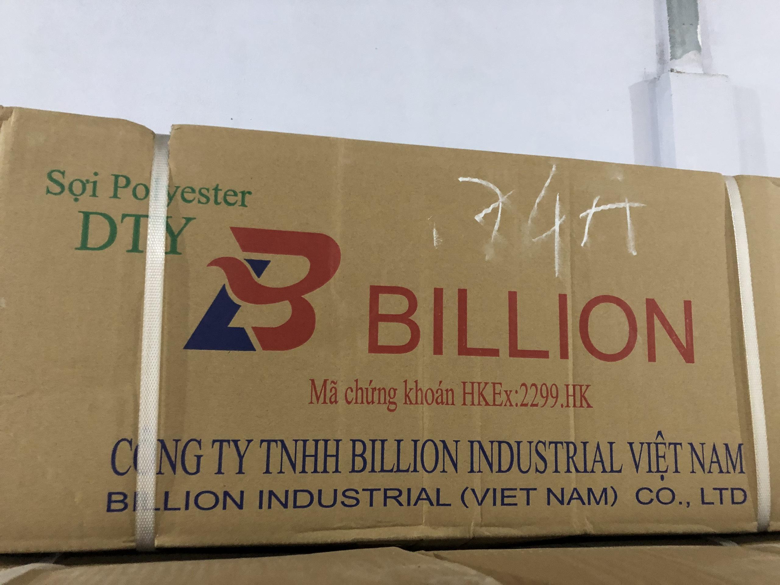 Thuan bản Thiên Ân được sản xuất từ Tơ Sợi Thái Lan Loại 1